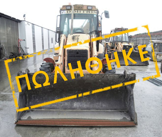 Rigid Backhoes 3CXSM